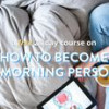 How to Become a Morn