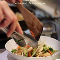 Spicy Thai Chicken with Konjac Noodles | littlegreendot.com